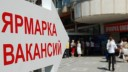 В Москве дефицит инженеров, лифтеров и менеджеров по продажам