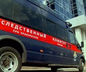 В Москве убили следователя Следственного комитета РФ
