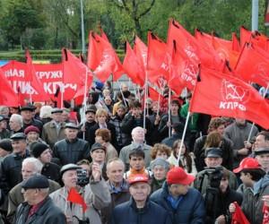 КПРФ собирается участвовать в «Марше миллионов-3»