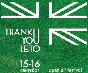 В Москве пройдёт фестиваль Thank you, Leto