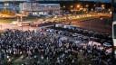 Около 1,5 тысяч жителей района Митино вышли на митинг против возведения мечети