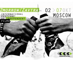 В столице пройдёт Фестиваль независимого кино «2morrow/Zavtra»