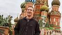 Отец фейсбука провёл лекцию для студентов МГУ