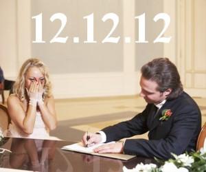 ЗАГС в шоке: 1012 московских пар поженятся 12.12.12