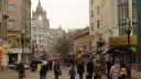 Арбат может стать первой «некурящей» российской улицей