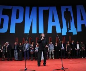 В Москве прошёл премьерный показ фильма «Бригада.Наследник»