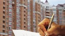 Бывшие руководители столичного ГУПа похитили квартир на 150 млн рублей