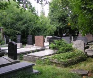 Москвичи теперь смогут забронировать места на кладбище в онлайне
