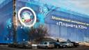 В Москве повесят огромный уличный экран с футболом и КВН