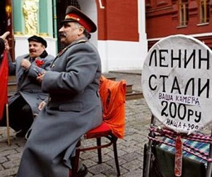 Уличные артисты Москвы теперь будут платить налоги