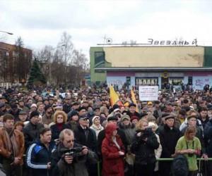 В Подмосковье пройдёт акция протеста против мигрантов-нелегалов
