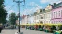 За 2 года в столице будет создано около 100 пешеходных маршрутов