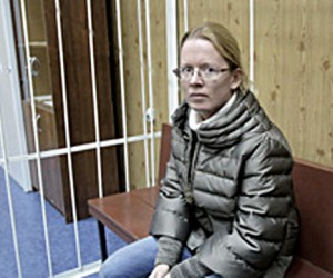 Миллионерша, экс-чиновница Минобороны, получила несколько месяцев домашнего ареста