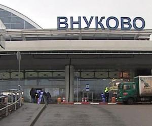 Во Внуково вооружённая банда похитила 75 млн руб