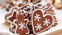На ВВЦ откроется рождественская ярмарка