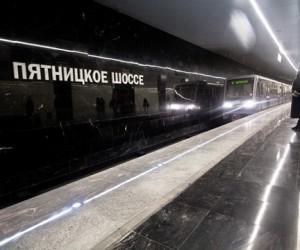 Собянин открыл в столице новую станцию метро  — «Пятницкое шоссе»