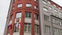 Законопроект об отзыве мэра принят Мосгордумой в первом чтении