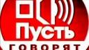 Вчера большинство телезрителей отдали голос за выпуск ток-шоу Малахова «Пусть говорят»