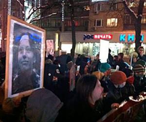 Антифашисты устроили акцию памяти в Москве