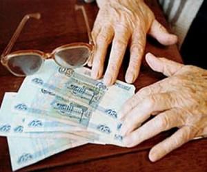 В связи с праздниками, москвичи досрочно получат пенсии и соцвыплаты