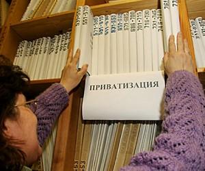 Приватизировать квартиру москвичи смогут без волокиты в центрах госуслуг