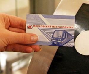 Ездить на любых видах общественного транспорта по одному билету в Москве можно будет с 1 февраля