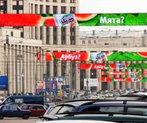 Незаконные вывески уберут из центра Москвы к апрелю нового года