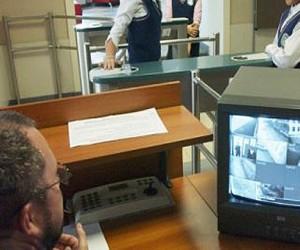 На московских школьников будут смотреть оооочень пристально