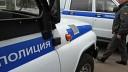 Полиция Подмосковья нашла 12-летнего мальчика пропадавшего 10 дней