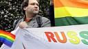 Секс-меньшинствам разрешили проводить в Москве свои акции