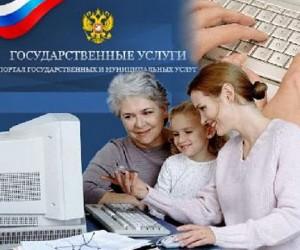 В Москве в этом году 53 госуслуги переведут в электронный вид
