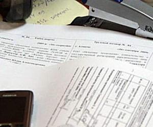 Мошенники в Москве похитили 1 миллиард рублей, подделав банковские гарантии
