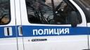 Неизвестные ограбили столичный ломбард более чем на 500 тыс. рублей