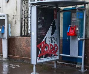 Москвичи смогут заряжать мобильники через таксофоны
