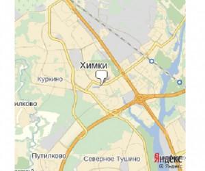 Такси Химкинского района. Ближнее подмосковье