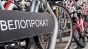 В Москве откроются 100 пунктов велопроката