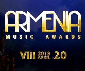 В Кремле прошла церемония вручения Armenia Music Awards