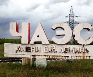 В Москве сегодня вспоминают жертв аварии на Чернобыльской АЭС
