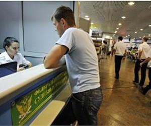 Почти 3 тысячи жителей Московской области стали «невыездными» из-за долгов