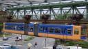 В Подмосковье собираются запустить подвесные трамваи