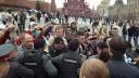 Правоохранители задержали в Москве участников пикета в поддержку «узников 6 мая»