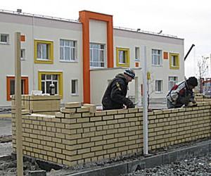 К 2014 году в Подмосковье построят 150 новых детских садов