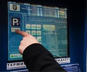 В центре столицы установят более 200 новых паркоматов