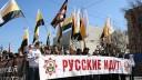 Столичные власти согласовали первомайское шествие националистов