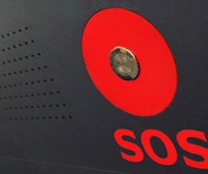 Кабинеты столичных чиновников оборудуют кнопками «SOS»
