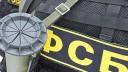 ФСБ расстреляла в Подмосковье двух террористов, готовивших теракт в центре Москвы