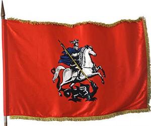 Столица отмечает сегодня День герба и флага