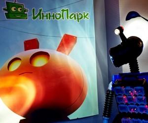 В Иннопарке пройдёт Фестиваль робототехники