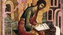 В Москве задержан Апостол Лука, управлявший экскаватором
