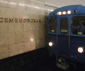 В вагоне метро на станции «Семеновская» зарезали человека